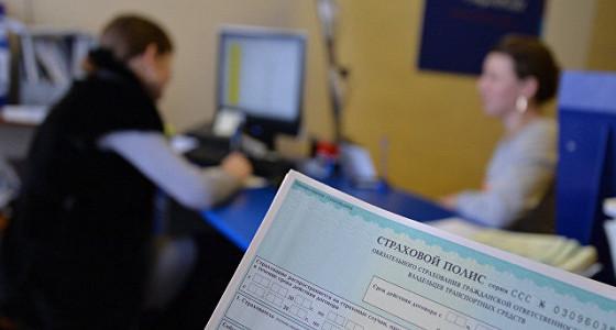 Российский страховой рынок в 2017 году продолжит рост