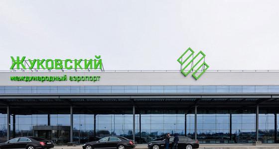 Начинаются полеты из четвертого московского аэропорта – Жуковского