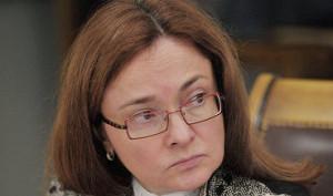 Банки РФ сократили кредиты экономике за 5 месяцев на 3%