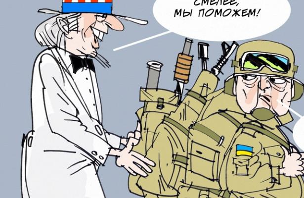 Будущее Украины глазами американских демократов