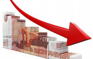 Россию ждет рецессия до 2017 года, экономика потеряет более 8% - Moody's