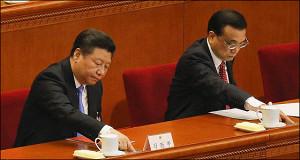 Китай входит в пятилетку потрясений