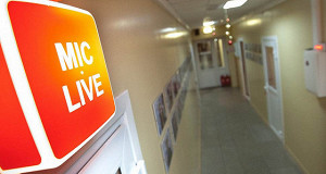 ЕМГ продала частоту «Радио Рекорд»