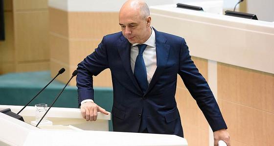 Бюджет получил деньги от продажи акций «Роснефти» в рублях — Силуанов