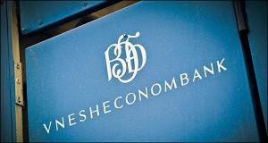 ВЭБ продал 20% акций «Разгуляя»