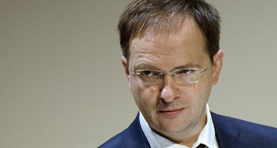 Мединский назвал возможную передачу скифского золота Киеву хищением