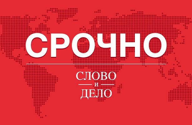 Умер отец футболистов сборной России Миранчуков