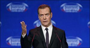 Медведев одобрил двукратное сокращение проверок бизнеса