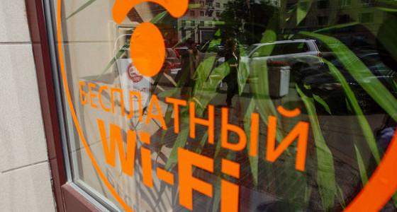 Московская мэрия построит публичную WiFi-сеть в центре Москвы