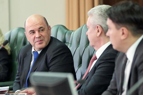 Министры сгубернаторскими портфелями. Зачем Путин расширяет полномочия правительства