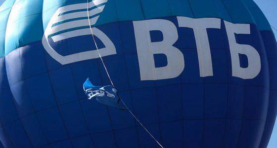 ВТБ дал первые прогнозы на 2016 год