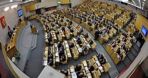 Госдума приняла во втором чтении поправки в бюджет-2016