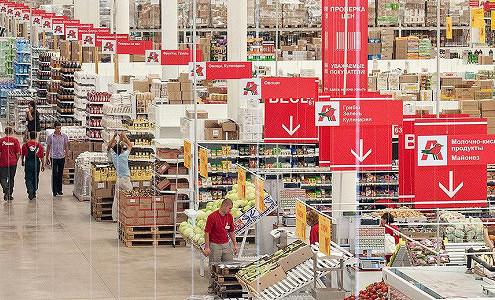 Суд не разрешил «Ашану» продавать развесные продукты