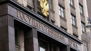 Госдума ратифицировала соглашение опродлении СНВ-3