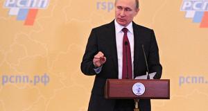 Путин рассказал, как снизить нагрузку на бизнес
