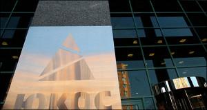 СКР проверяет законность приобретения акций ЮКОСа бывшими акционерами