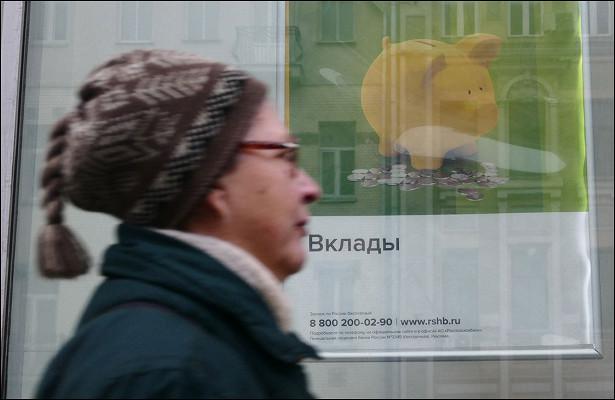 Россияне планируют закрыть банковские вклады